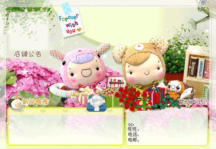 <b>促销模板韩式卡通可爱熊5</b>