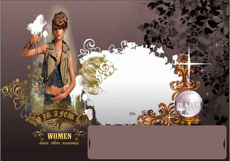时尚美女13促销模板