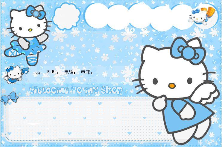 韩式卡通猫咪159促销模板
