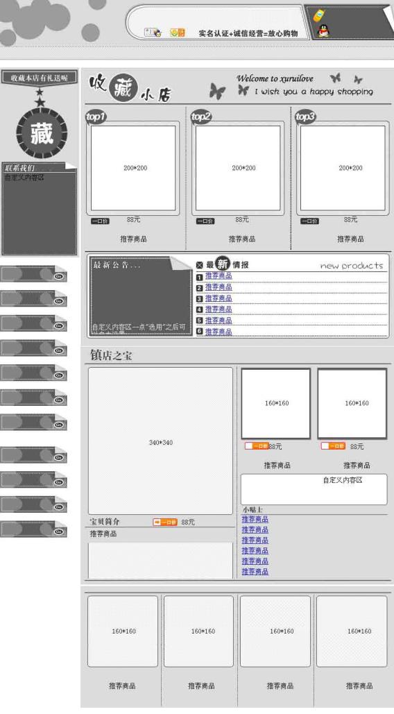灰色类通用类极度灰色免费模板