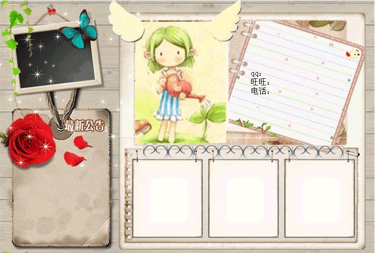 韩式卡通木板型淘宝促销模板