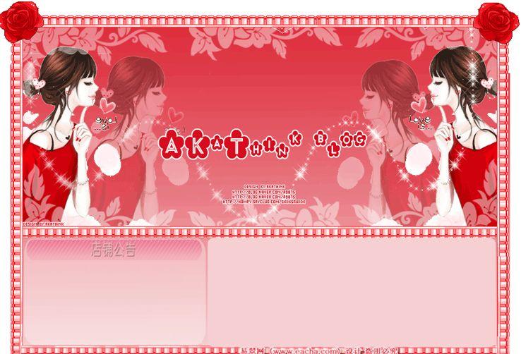 韩式时尚美女469红色促销