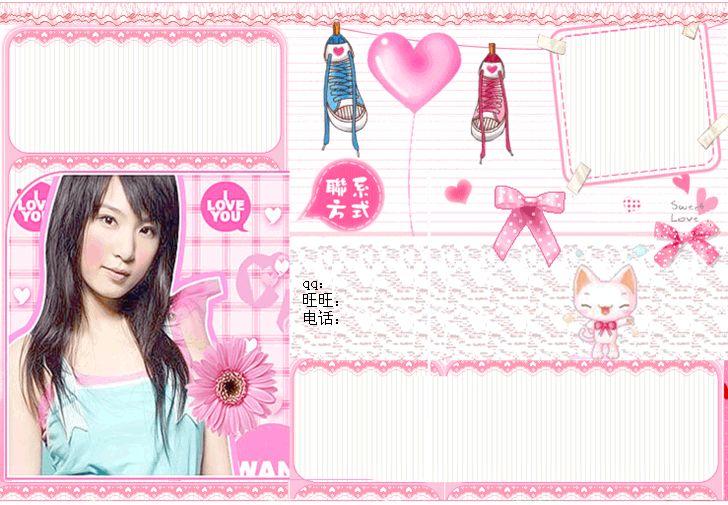 韩式时尚美女17红色促销代码
