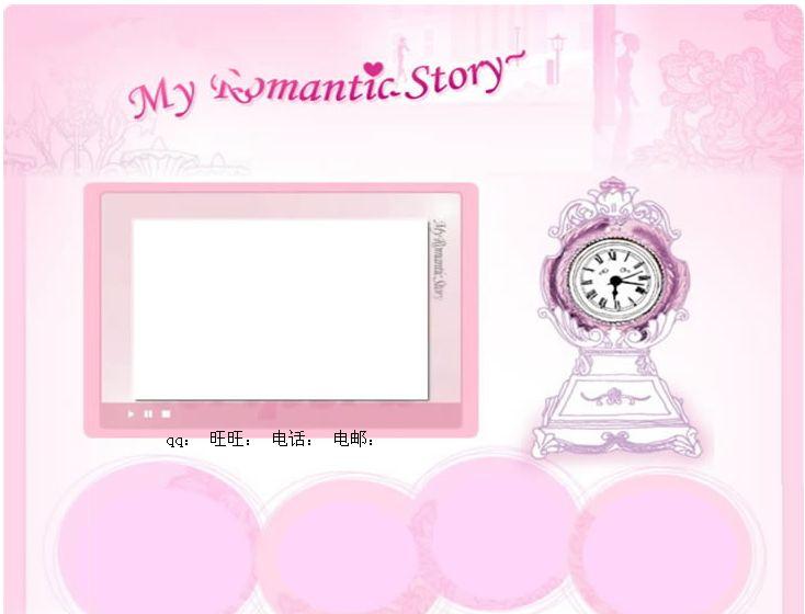 粉色化妆品类促销模板