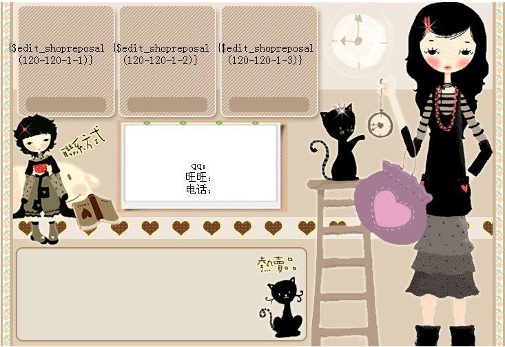 卡通黑色猫咪促销代码