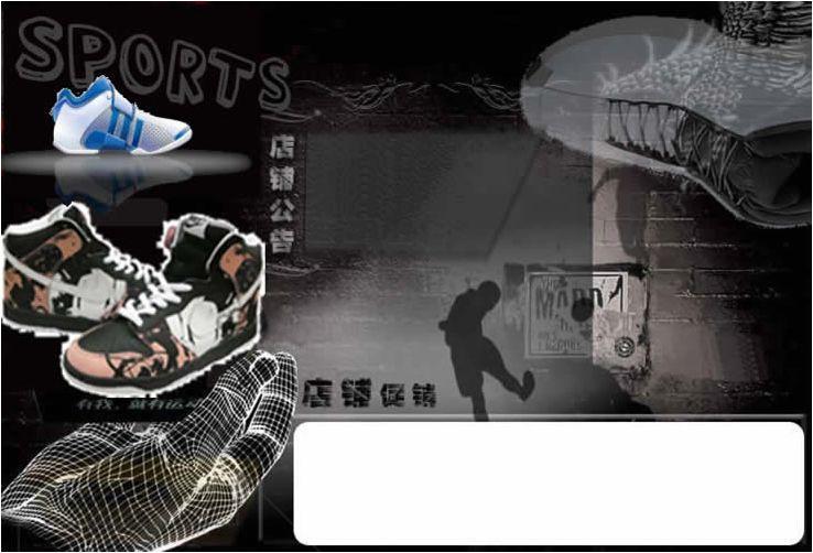 黑色体育运动类促销模板