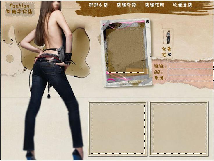 韩式时尚牛仔装促销代码